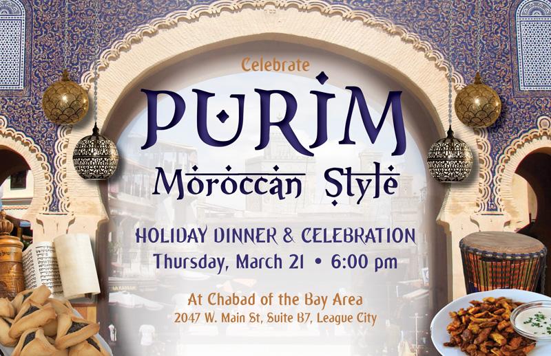Purim-Morocco-79--800.jpg