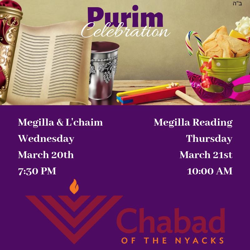 Purim at Chabad (650x245)