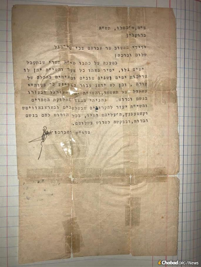 "The letter from the Sixth Lubavitcher Rebbe blessing Landa with a ""long life."""