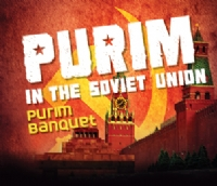Purim in the Soviet Union Registration
