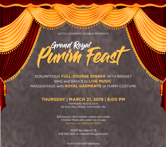 Royal Purim 5779-2019.png