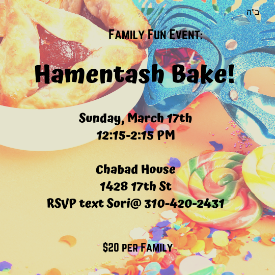 Family Hamantash Bake.png