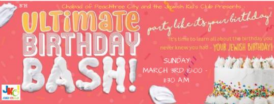 Jewish Kid S Club Birthday Bash March 3rd Chabad Of