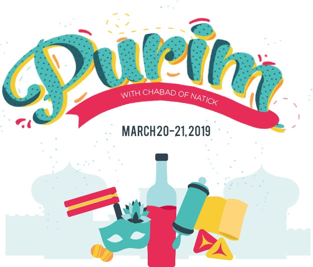 Purim 2018'.jpg