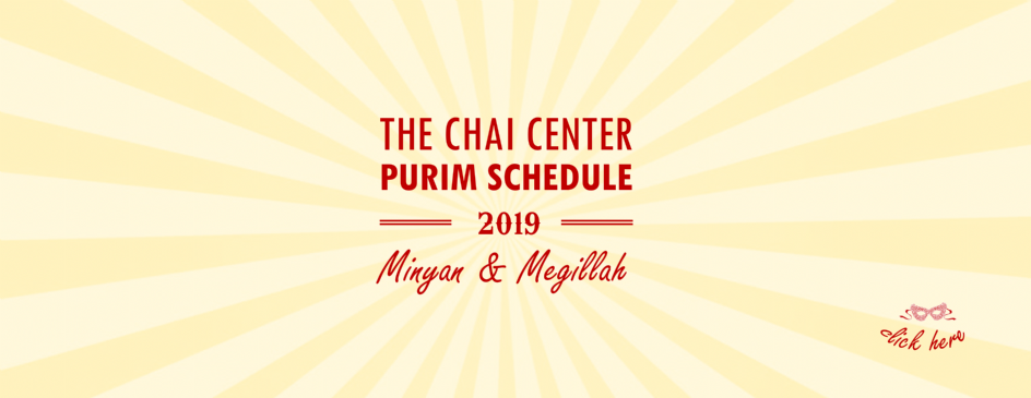 Purim Schedule.png