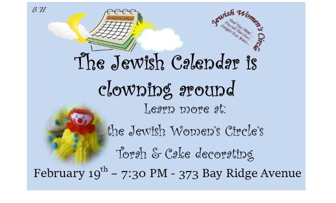 Jewish calendar.jpg