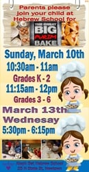 Aleph Bet Hebrew School | Great Big Purim Bake