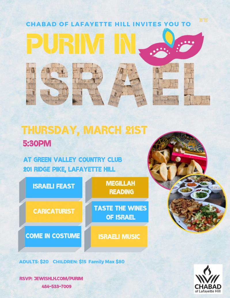 Purim in Israel 5759.png