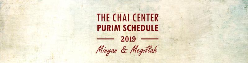 Purim Schedule.png