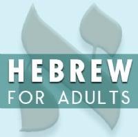 Adult Hebrew Class