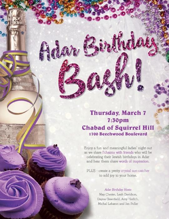 Adar_Birthday_flyer.jpg