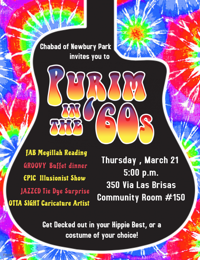 Purim in the 60's.png
