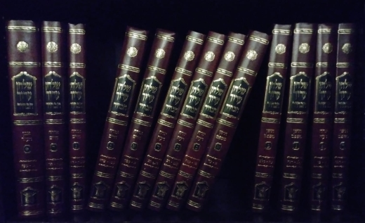 A modern set of Shulchan Aruch with commentaries contains many, many volumes.