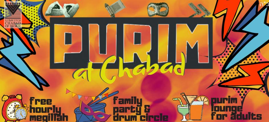 purim logo even sizes.jpg