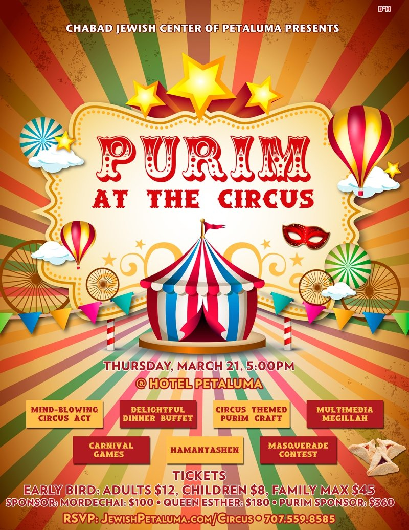 Purim-in-the-Circus.jpg