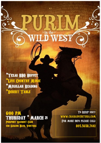 PURIM WILD WEST BANQUET