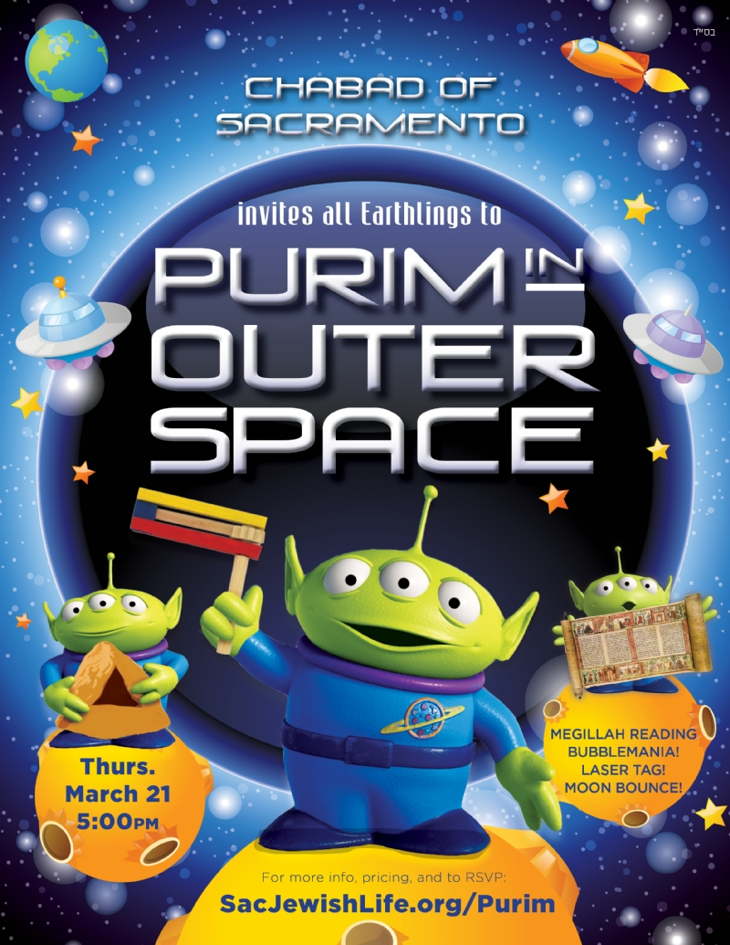 purim in outer space 5779.jpg