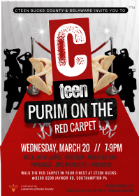 CTeen | Purim on the Red Carpet