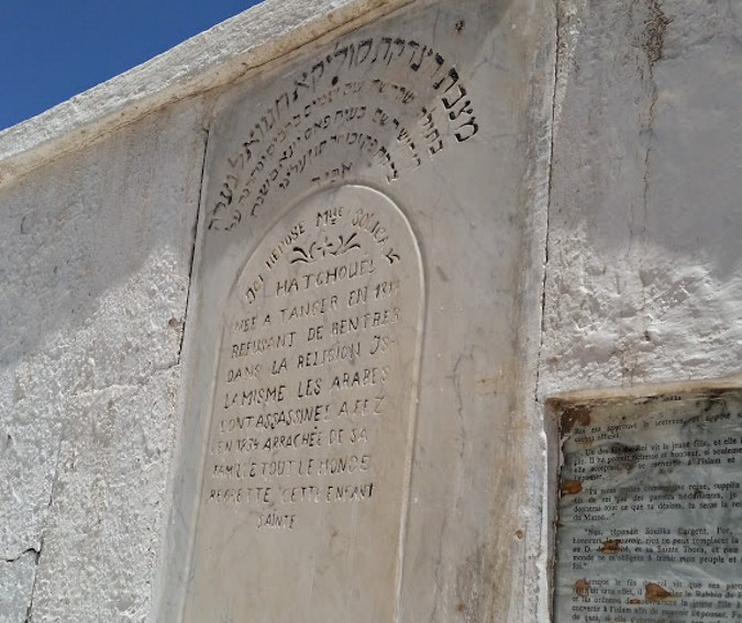 The mausoleum of Soulika is still visited by locals and visitors from all over the world (photo: Chava Isacovitch).
