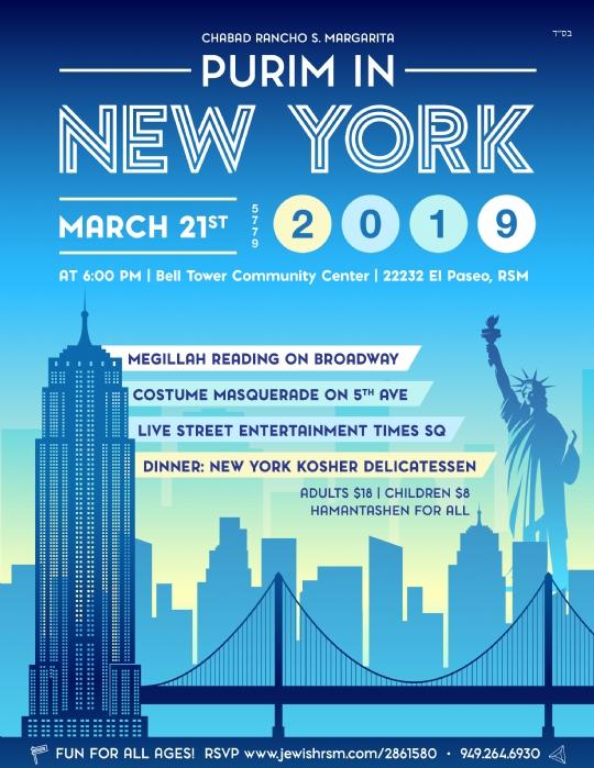 Purim NY Website Flyer.jpg