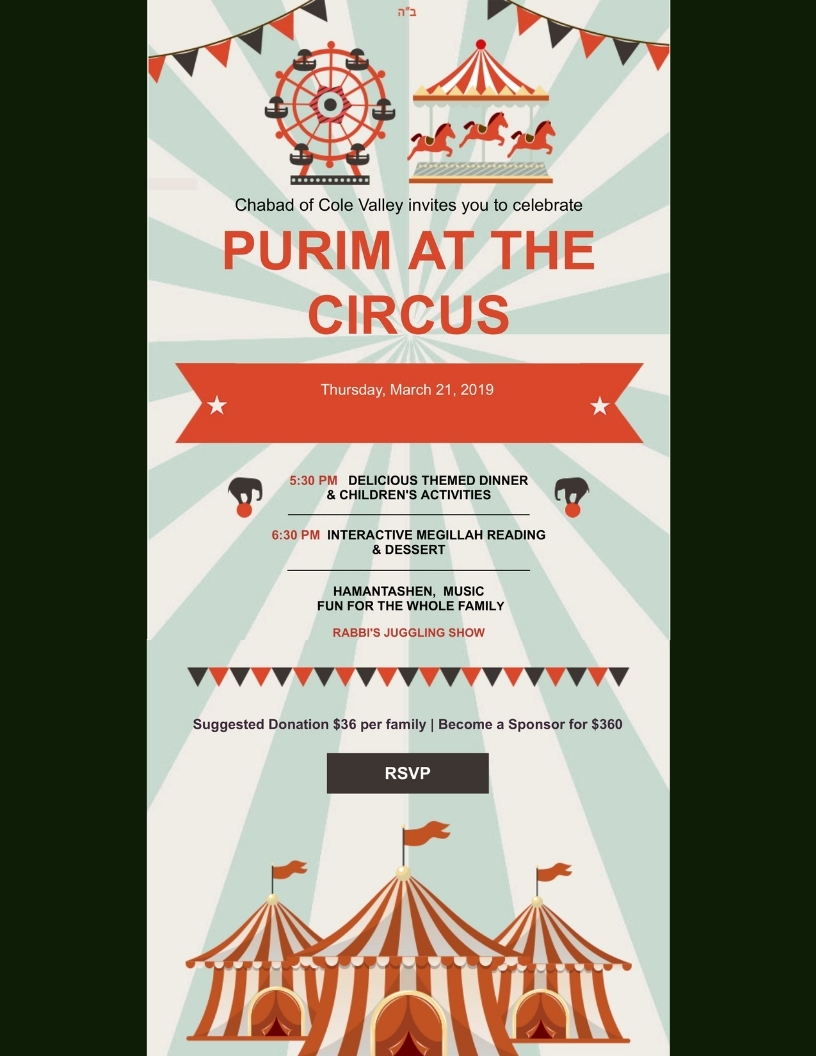 purim circus party.jpg
