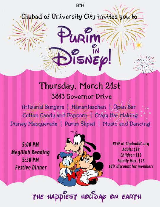 Purim in Disney (2).png