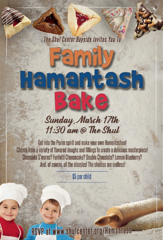 hamantash bake poster.jpg