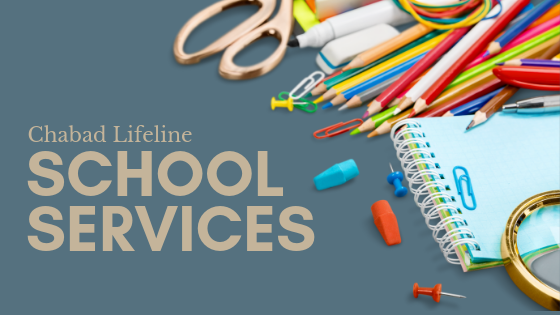SCHOOL SERVICES (1).png