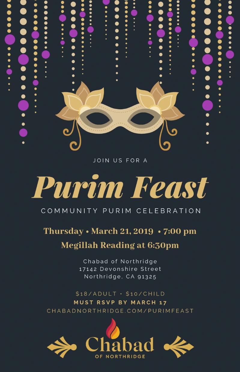 Purim Seuda 2019.png