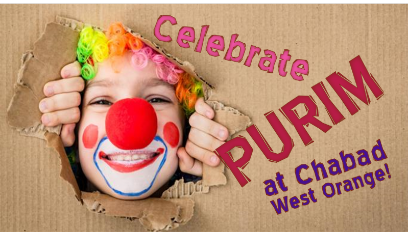 Purim Banner 2019.png