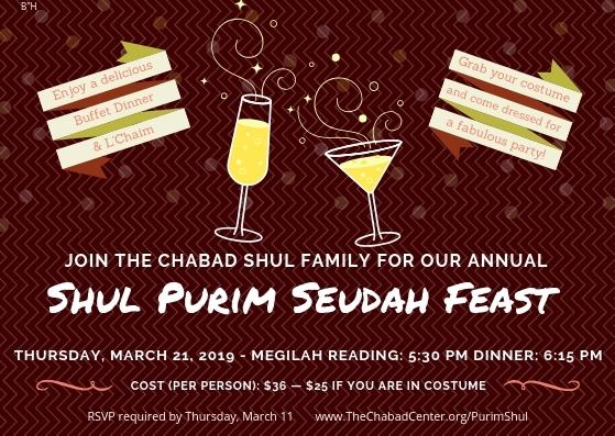 Shul Purim Seudah - 2019.jpg