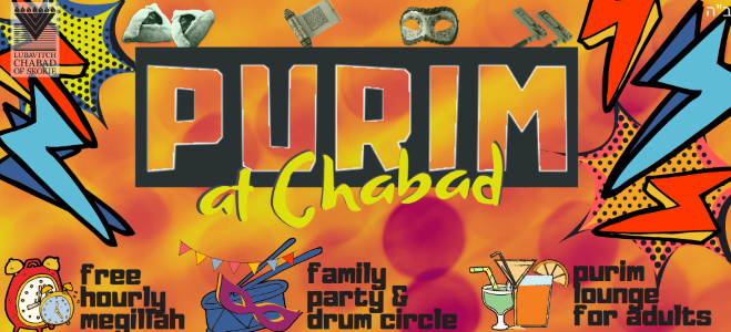 Purim 2018 insta monopoly.png