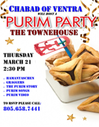 SENIORS PURIM PARTY