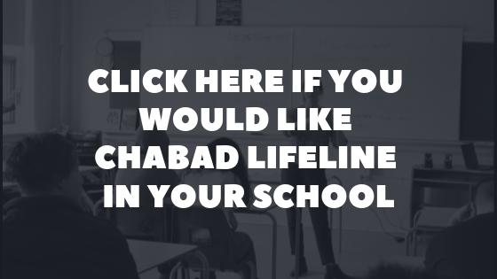 Lifeline in your school.png