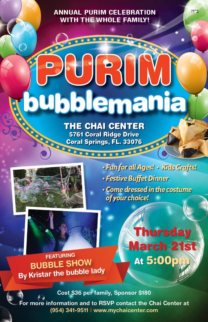 purim 2019 full flyer .jpg