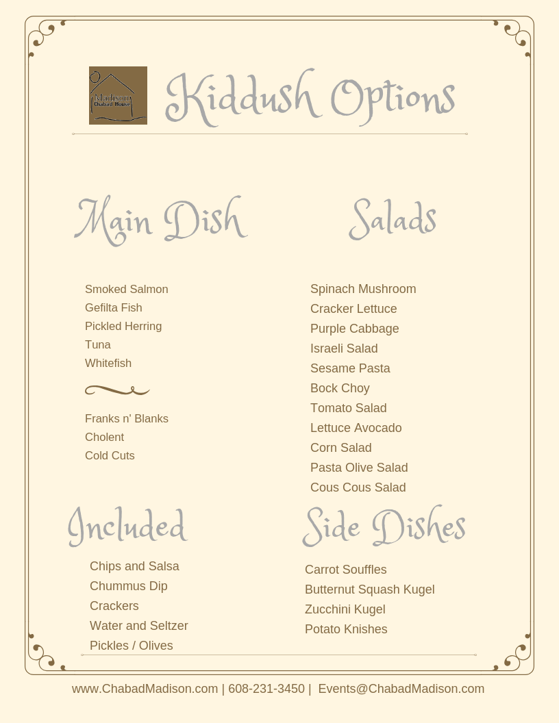 Kiddush Menu.png