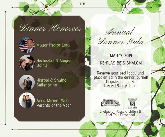Dinner 2018 Invitation.JPG