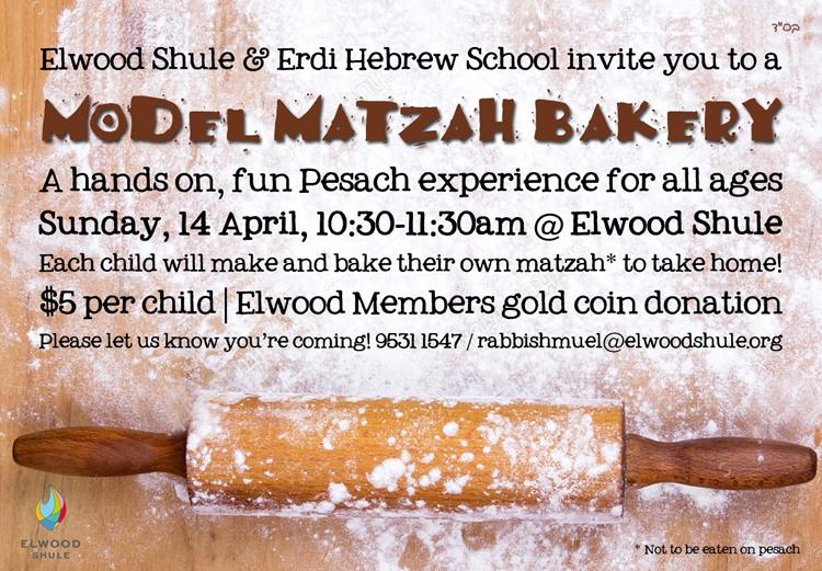 Model Matzah Bakery web.jpg