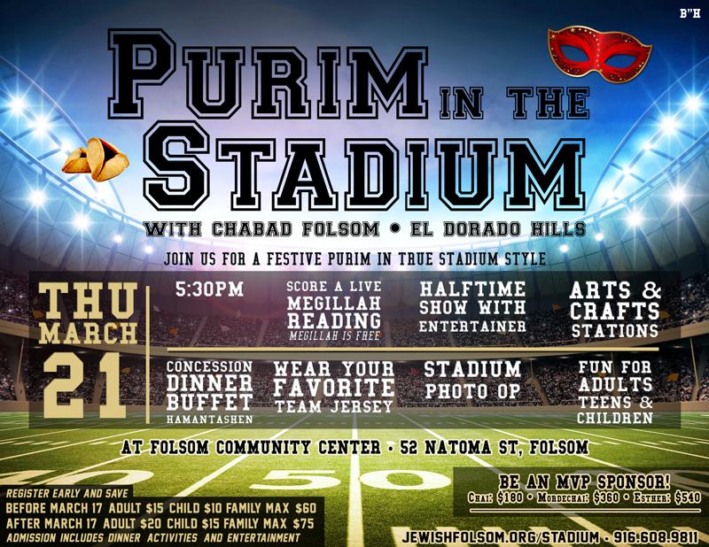 Purim-in-Stadium-Web.png
