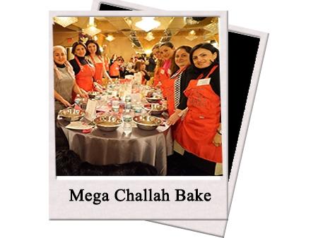 mega challah bake cover.jpg 2019.jpg