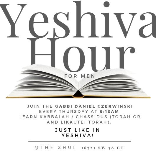 yeshiva hour (1).jpg