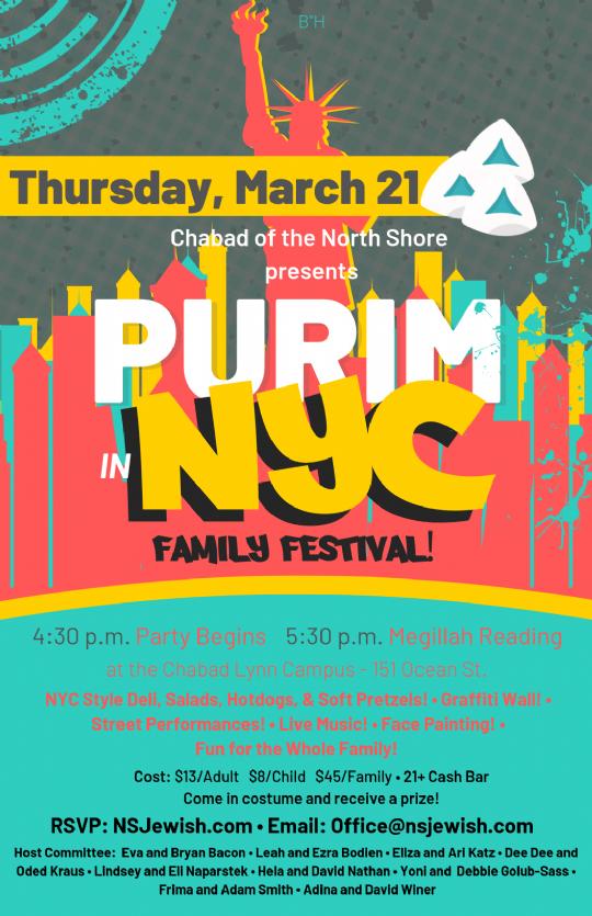 Chabad NS Purim (2).png