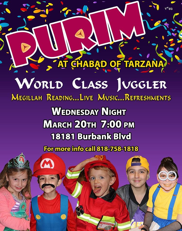 Web Page Purim Celebration 2019.jpg