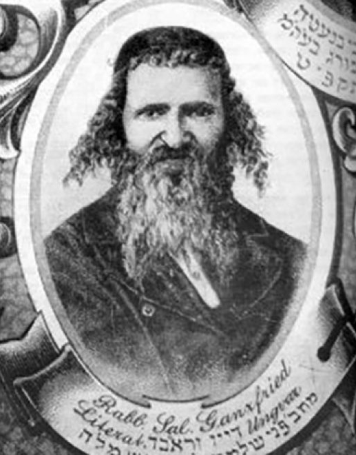 Rabbi Shlomo Ganzfried, author of the Kitzur Shulchan Aruch.