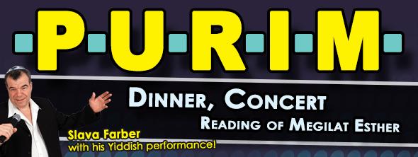 Purim Dinner