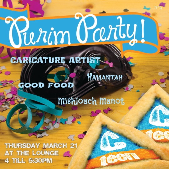 purim-party-editable-page.jpg