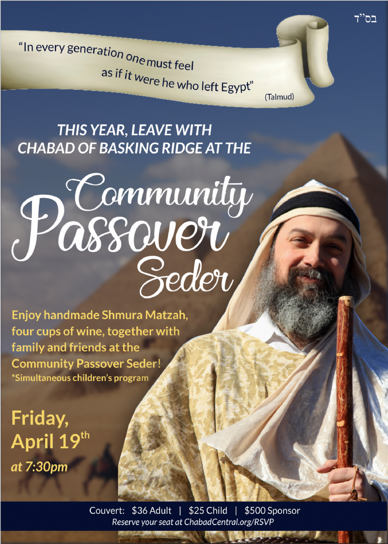 Seder Invite 19.png