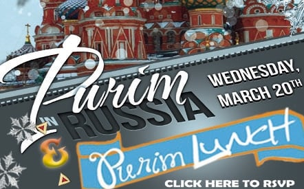 CTEEN PURIM 19 website banner.jpg