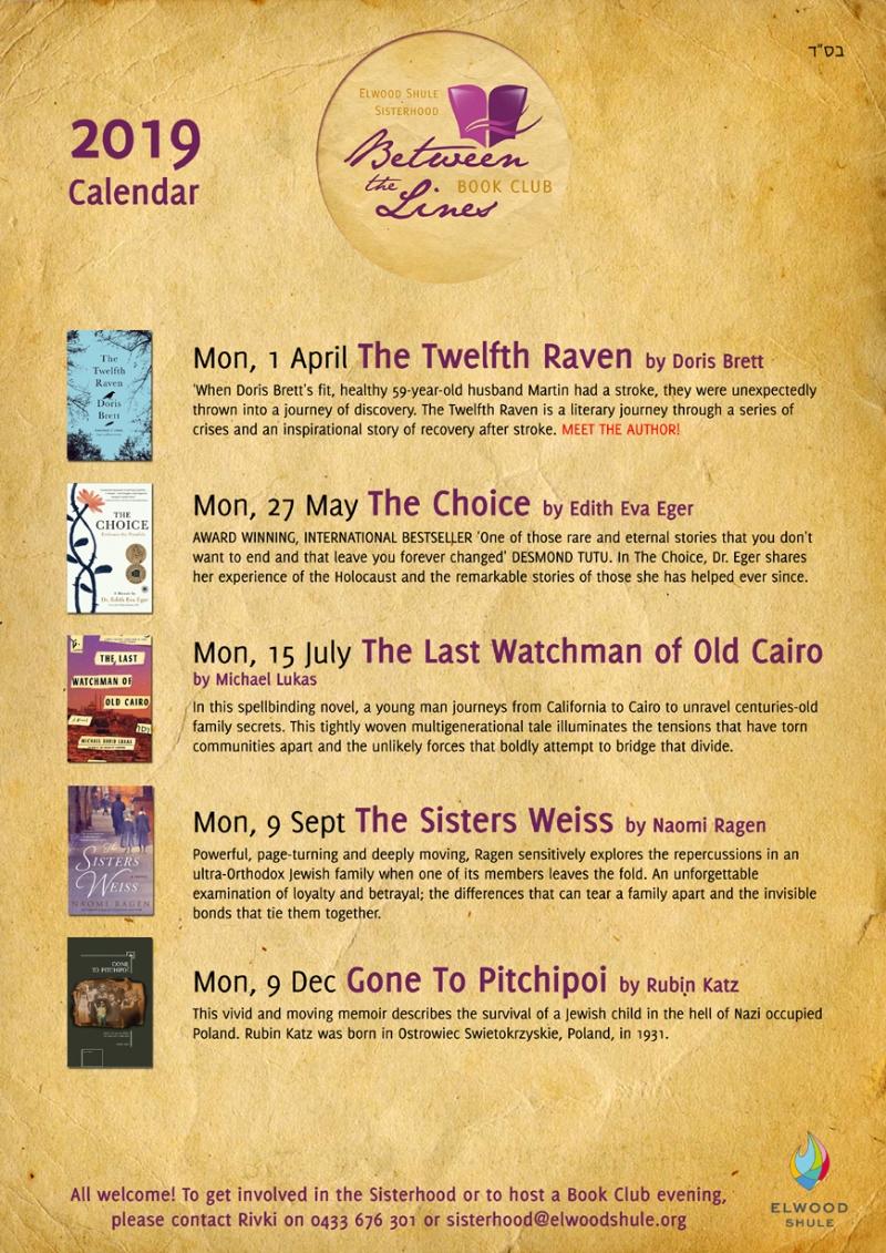 2019 Bookclub flyer web.jpg