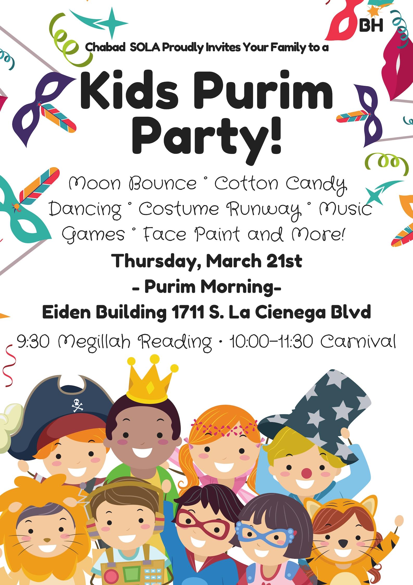2019 Kids Purim party.jpg
